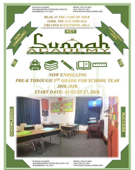 application  forms sunnah academy