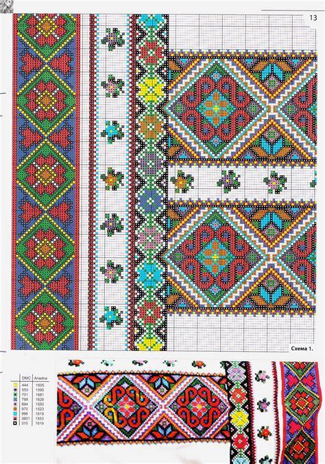 grecas cenefas y motivos pin de anna bor en вишиванки pinterest punto cruz