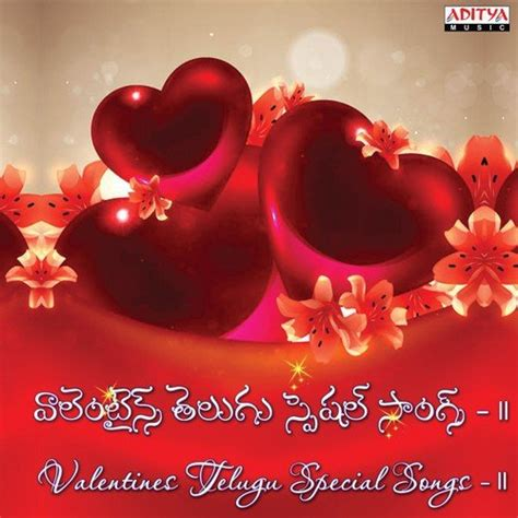 valentines songs 2014 kadanna preme pt 1 from quot manmadha quot song by s p b