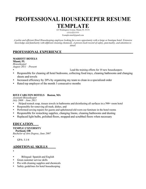 housekeeper resume sle resume objective for hospital housekeeping 28 images