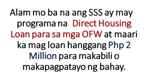 sss housing loan for ofw sss offers as much as php2 million direct housing loan for ofws