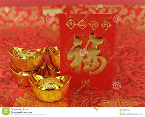 new year decorations items new year decoration items stock images image
