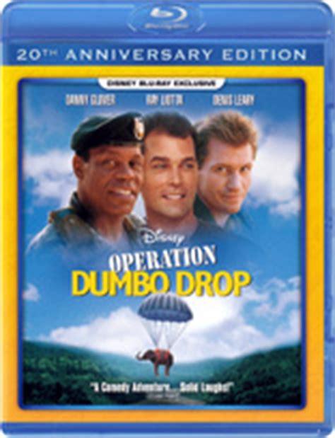 Vcd Original Operation Dumbo Drop operation dumbo drop 20th anniversary edition