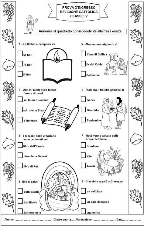 prove ingresso primaria prova di ingresso di religione cattolica per la classe