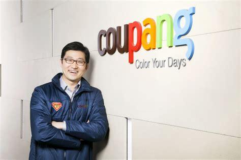 Amazon Korea | coupang raises 300m to become the amazon of korea geekwire
