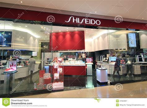 shiseido shop in hong kong editorial photography image of