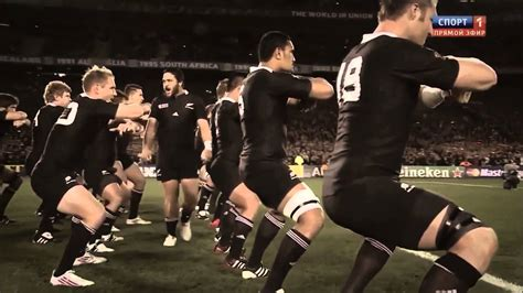 best haka motivational haka teamwork the best haka
