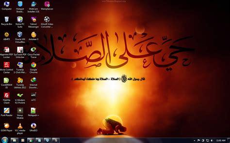 arhella tema windowa  islam