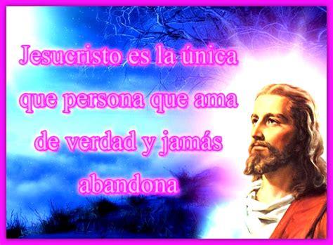 imagenes para fondo de pantalla de jesucristo hermosas imagenes de dios con mensajes de reflexion