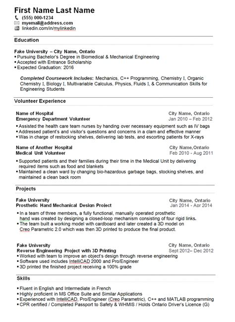 resume for a summer 28 images exles of resumes sle