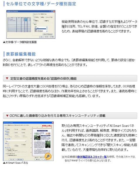 Free Full Version Ocr Software | free japanese ocr software full version free software
