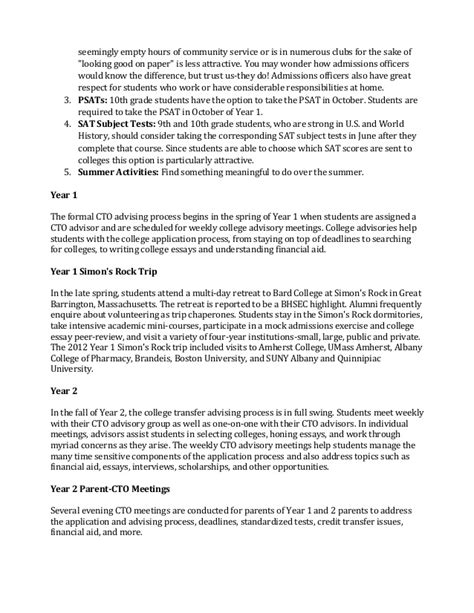 Sle Of Essay For College sle college transfer essays 28 images common app