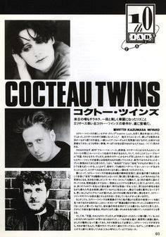 cocteau twins poster poster for cocteau twins album treasure 4ad posters