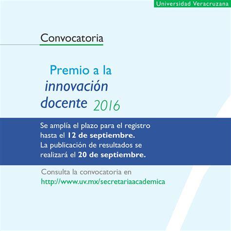 convocatoria docente javeriana 2016 convocatoria premio a la innovaci 243 n docente secretar 237 a