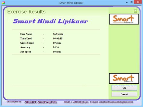 full version of hindi typing software hindi typing software free download full version for