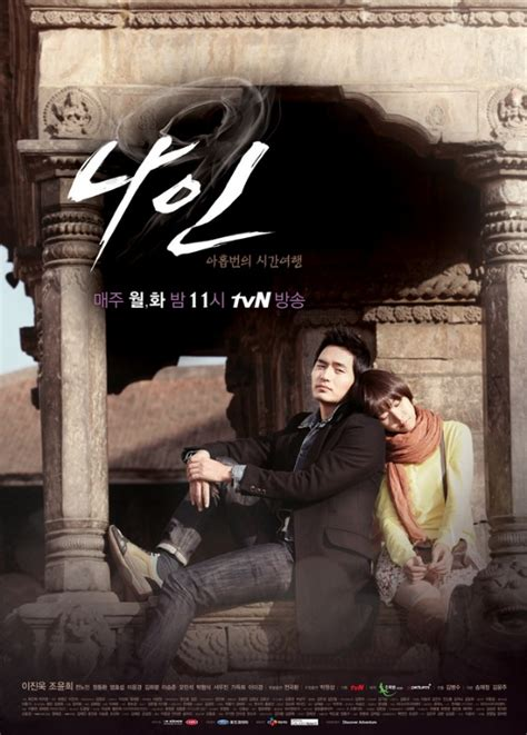 dramacool queen of han 187 nine 9 times time travel 187 korean drama