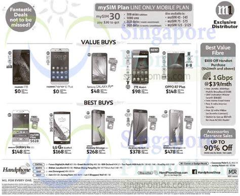 Handphone Huawei 1 Jutaan handphone shop huawei p8 zte axon oppo r7 plus lg g4