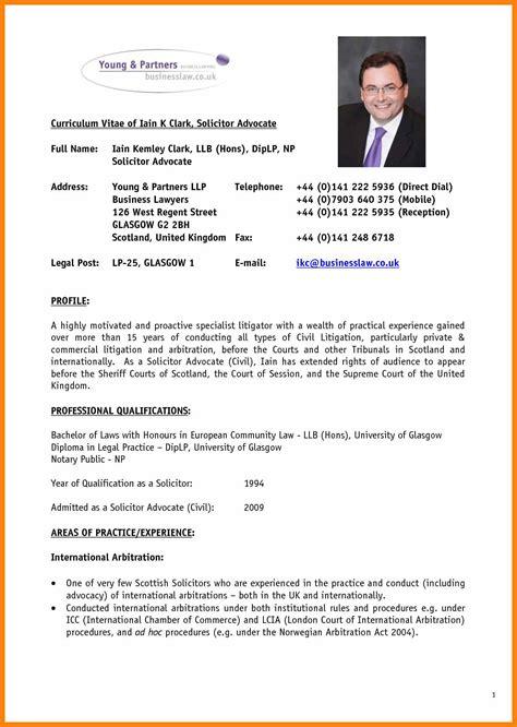 sample resume pdf the best resume