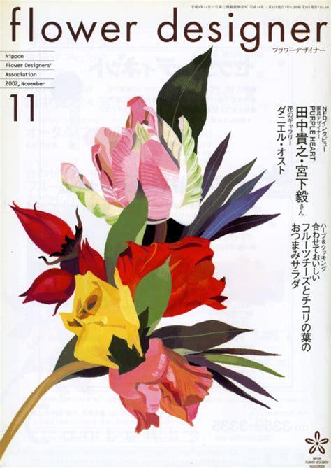 flower design magazine illustration for quot flower designer quot on behance