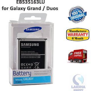 Baterai Samsung Galaxy Grand Duos I9082 Original 100 Berkualitas samsung original eb535163lu mobile battery