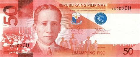 What Is L In Php by Philippine Peso Bills And Design Inspiration From Around The World Creativerootsart And