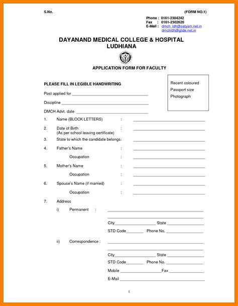 biodata format sle for job 6 biodata form for job application emt resume