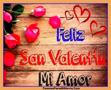 imagenes de amor para el 14 febrero frases de amor para el 14 de febrero poemas para mi novia