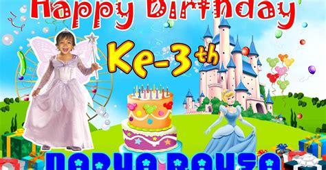 template undangan ulang tahun anak cdr template spanduk ulang tahun anak tadungkung