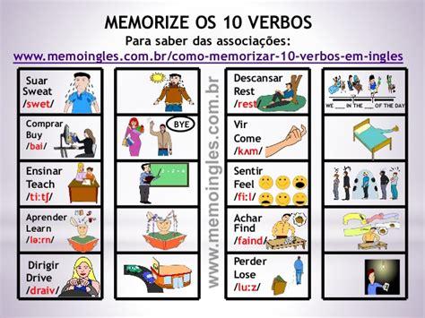 decorar os verbos em ingles como memorizar 10 verbos em ingl 234 s