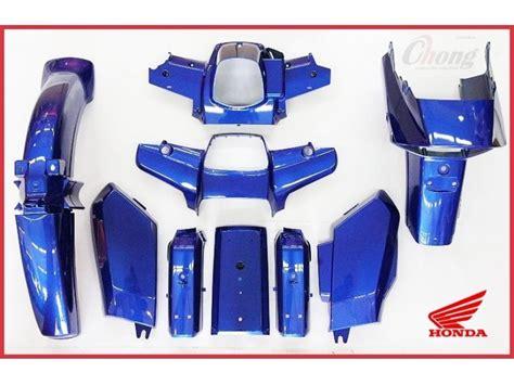 Cover Set Motor Ex5 Ex5 Cover Set Original