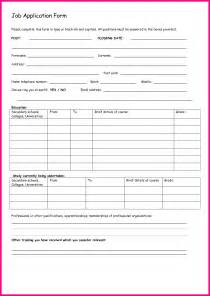 basic application form template 8 basic application form