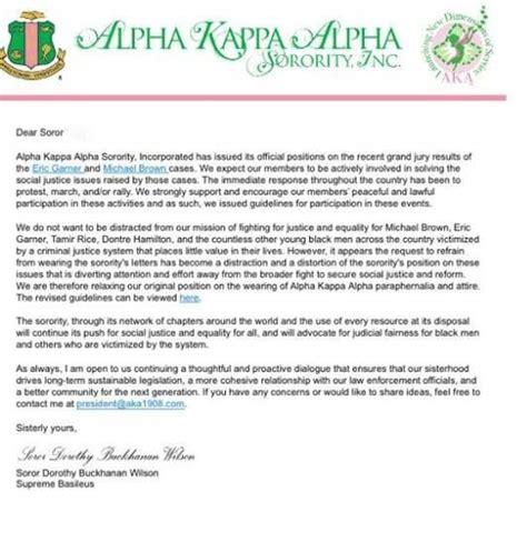 Acceptance Letter Alpha Kappa Alpha interest letter for alpha kappa alpha letter template