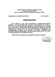 Appointment Letter Of Civil Engineer Current Opening