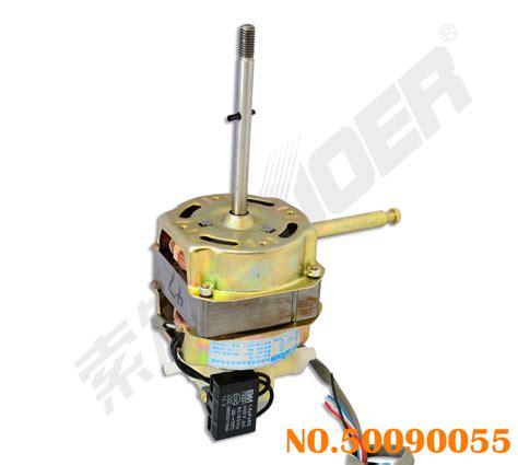 Motor Table by Suoer 55w Ac Desk Fan Motor Table Fan Motor View Fan