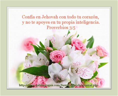 tarjetas con versculos bblicos para esposo proverbios 3 5 tarjetas cristianas fuente de vida gabitos