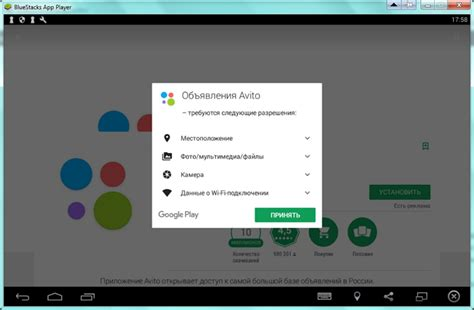 Скачать бесплатно приложение на андроид kate mobile