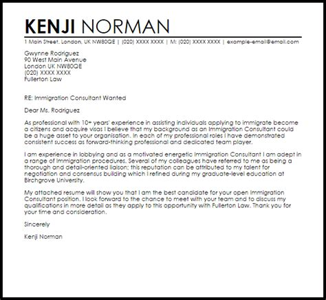 immigration consultant cover letter sample cover letter