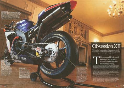 motoplus motosiklet aksesuarlari fotograf galerisi