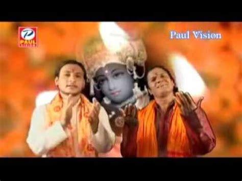 youtube mp3 bhajan download best bhajan mp3 free download india best bhajan youtube