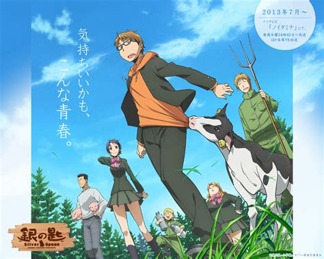 Gin No Saji Silver Spoon Images Gin No Saji Hd Wallpaper