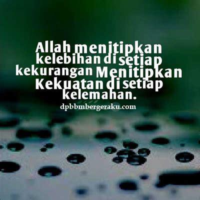 gambar kata kata mutiara nasehat islami tentang kelebihan