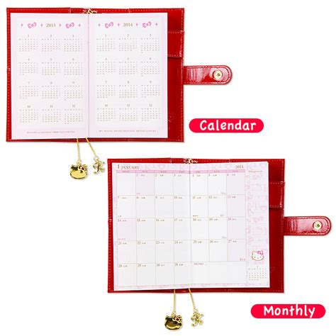 Ewu Academic Calendar Calendar 2013 Printable New Calendar Template Site