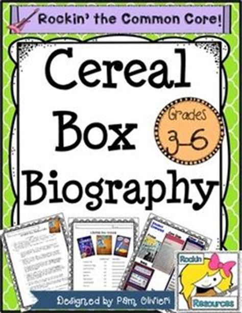 among the book report cereal box book reports steven noyes 4th grade