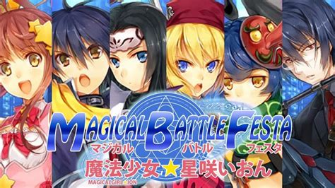 anime pc games download magical battle festa anime pc games download