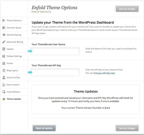 enfold theme problems how to update enfold kriesi at premium wordpress themes