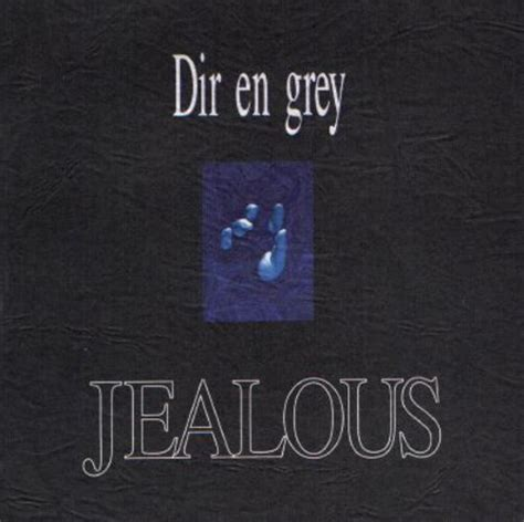 Cd Single Dir En Grey Yokan Limited Edition dir en grey maxi single jealous b00005g5tc 980jpy japan discoveries buy new