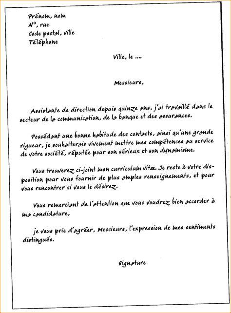 Exemple De Lettre Familière 10 mod 232 le de lettre de motivation format lettre