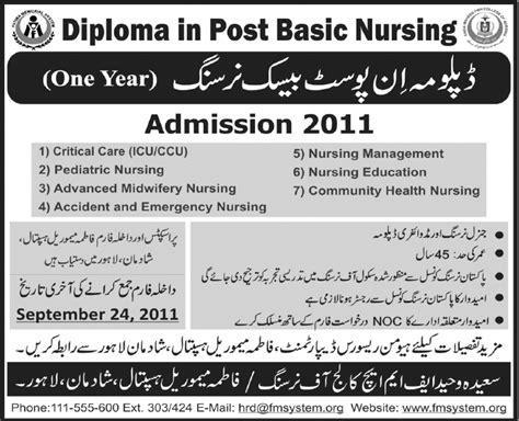 Diploma In Nursing - admission in pakistan diploma in post basic nursing one