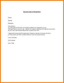 Resignation Request Letter Sle by 6 Best Resignation Letters Sles Bid Template