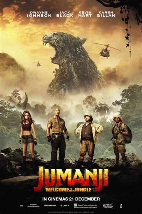 jumanji movie poster jumanji welcome to the jungle picture 14